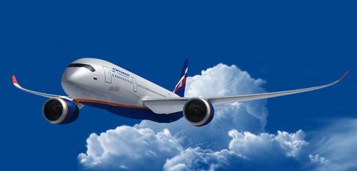 Ilustrační foto: aeroflot.ru