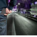 NEBEZPEČNÁ HRAČKA?: Nová skládací zbraň vypadá jako smartphone