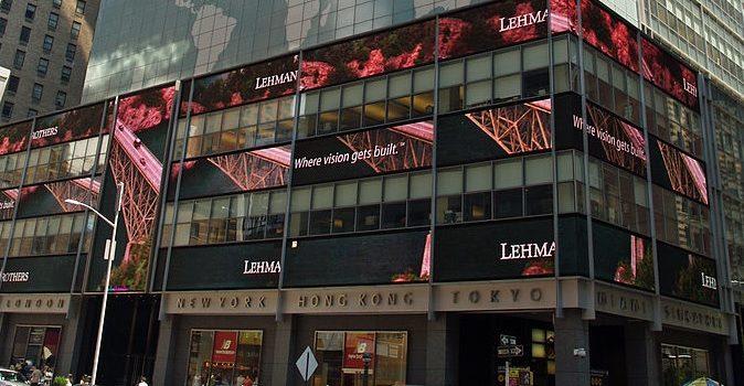 Manhattanské sídlo Lehman Brothers před jejich bankrotem v roce 2008; Foto: David Shankbone / Wikimedia Commons