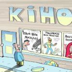 CENZURA: Na Ukrajině je od roku 2014 zakázáno už 780 filmů a televizních pořadů