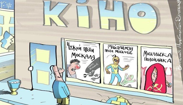 Kresba: Sputnik News
