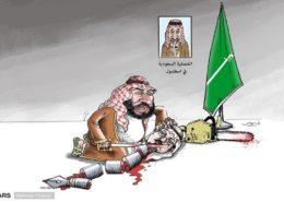 Ilustrační foto: Fars News Agency