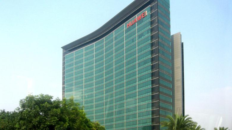 Sídlo firmy Huawei v Shenzhenu, Čína; Foto: Brücke-Osteuropa / Wikimedia Commons
