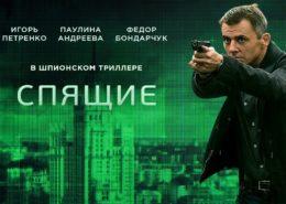 Ilustrace: kino.1tv.ru