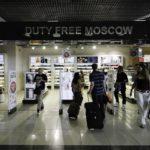 PROVOKACE: Pracovník velvyslanectví USA v Moskvě chtěl na letišti pronést minu