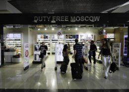 Letiště Šeremeťjevo v Moskvě; Foto: Mzximvs VdB / Wikimedia Commons