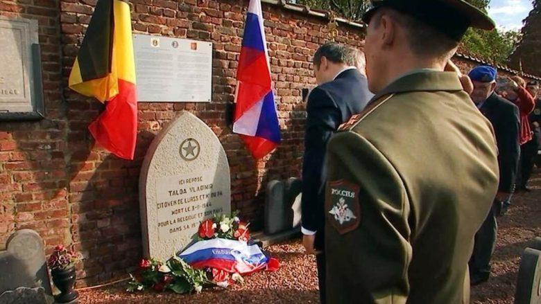 Odhalení památníku v belgickém městě Rebeck; Foto: warhead.su