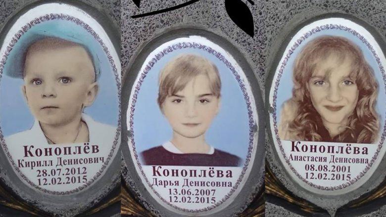 Foto: Profil Petry Prokšanové na sociální síti