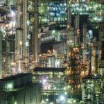 JAPONSKO: Ekonomika se ocitla ve vážných problémech. Recese je na obzoru