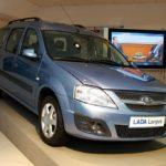 AUTO: Na Ukrajině začala výroba zkušebních sérií ruských automobilů Lada