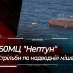 VIDEO: Ukrajina vyzkoušela novou vojenskou raketu