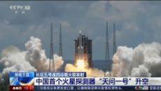 VIDEO: Čína odstartovala svou první misi na Mars