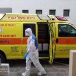 IZRAEL: Strach z přetížení nemocnic pacienty s COVIDem stoupá