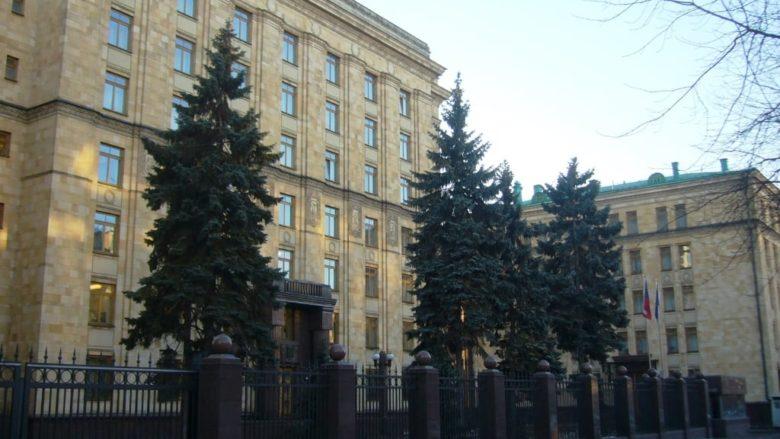 Velvyslanectví České republiky v Moskvě; Foto: Ministerstvo zahraničních věcí ČR