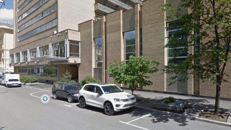 Komplex Českého domu v Moskvě; Foto: Google mapy